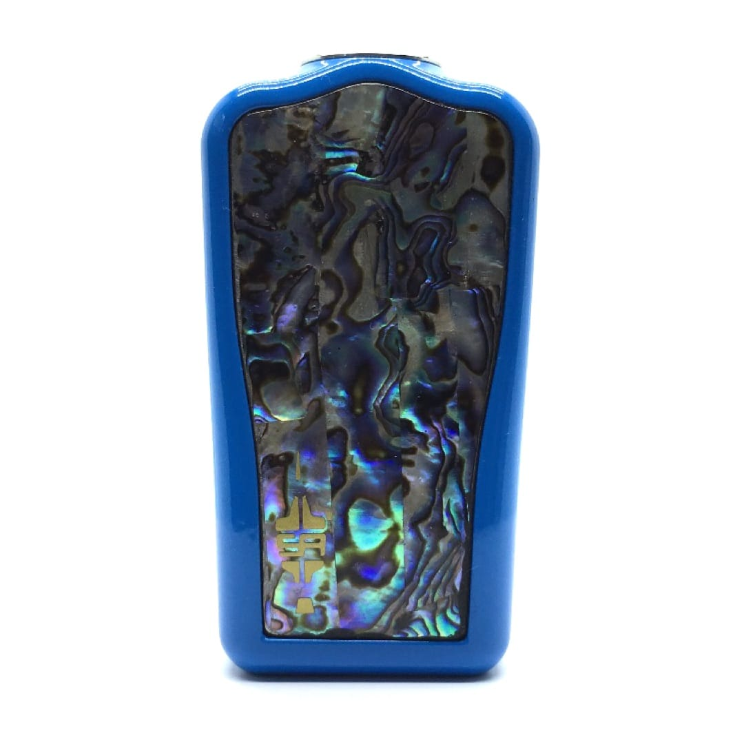 Stutt-Art BodyCurve V2.5 exklusiver Akkuträger 75 Watt